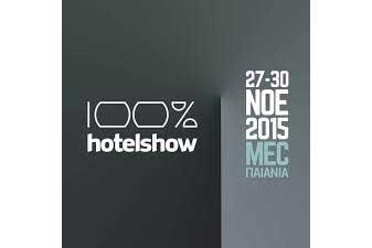 hotelshow-2