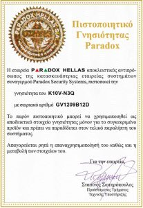 Paradox Certificate