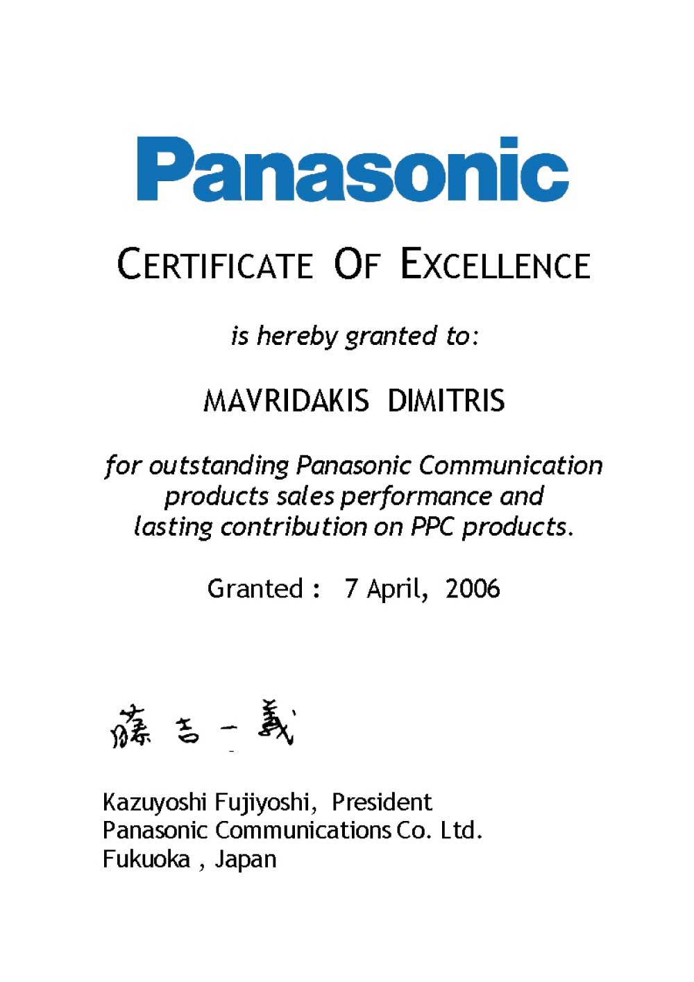 Panasonic - Certificate of excellence