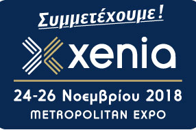 H VISION MAVRIDAKIS συμμετέχει στην έκθεση XENIA 2018
