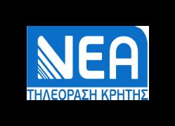 Νέα Τηλεόραση Κρήτης